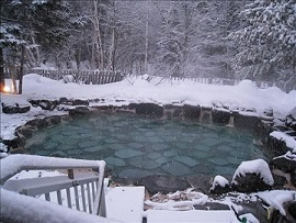 WEDNESDAY'S WORD OF THE WEEK — HOT SPRING!