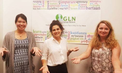 Share Your Story With GLN!